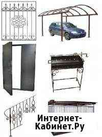 Изготовление любых металлоконструкций Калининград