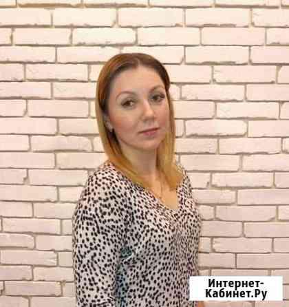 Главный бухгалтер удаленно Воронеж