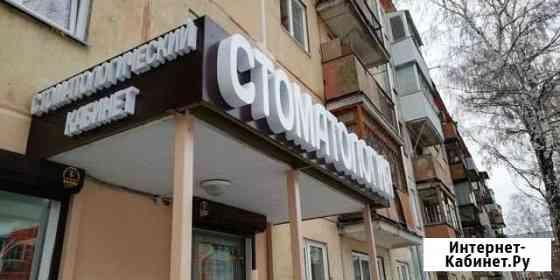 Изготовление вывесок, наружная реклама Новосибирск