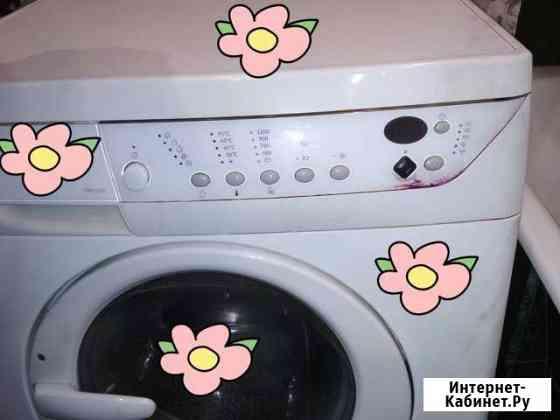 Качественный ремонт стиральных машин Москва
