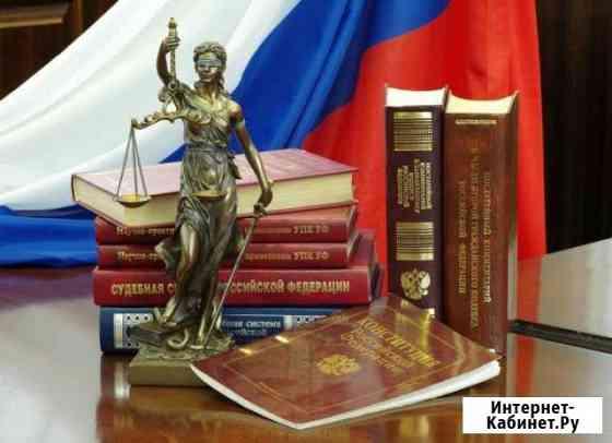 Юридические услуги, Автоюрист Тверь