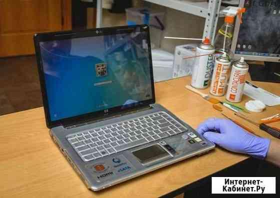 Компьютерный Мастер. Вызов на дом Сургут