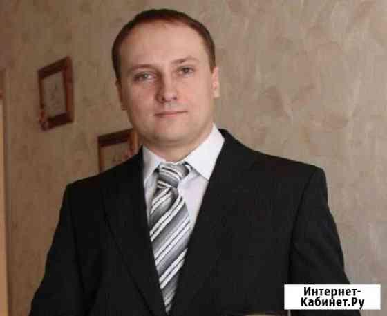 Проф IT услуги. Компьютеры, программы, бухгалтерия Новосибирск