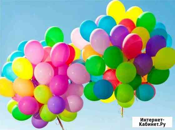 Воздушные шары,шарики с гелеем Ногинск