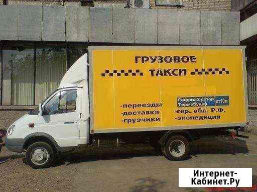Газель, доставка, переезд, грузчики, пианино Ростов-на-Дону