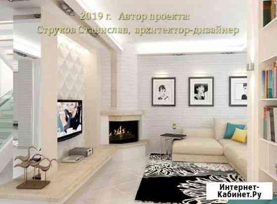 Дизайн интерьера Пушкин