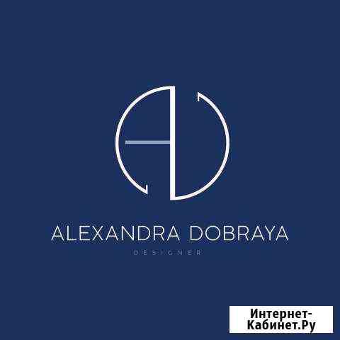 Графический дизайнер (фриланс) Александра Добрая Санкт-Петербург