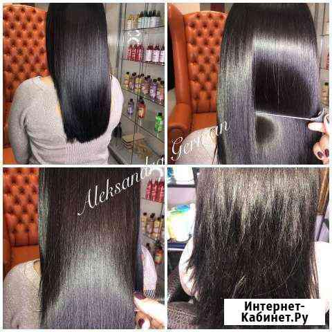 Кератиновое выпрямление и восстановление волос Солнечногорск