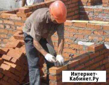 Каменщик Ростов-на-Дону