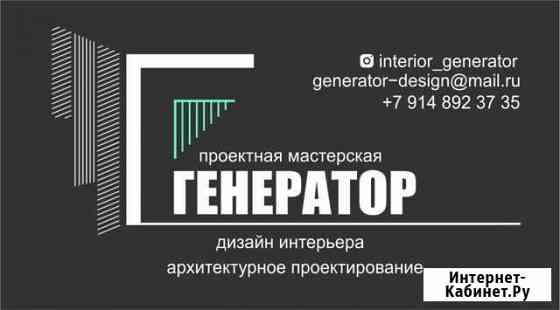 Графический дизайн Иркутск
