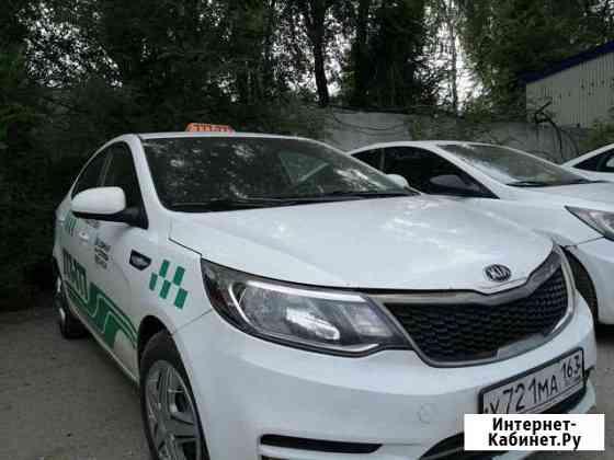 Киа рио в аренду в такси с абсолютным приоритетом Тольятти