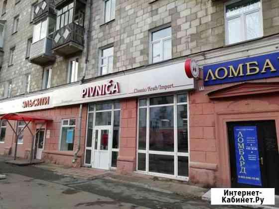 Изготовление вывесок Красноярск