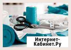 Ателье -ремонт одежды-химчистка Санкт-Петербург