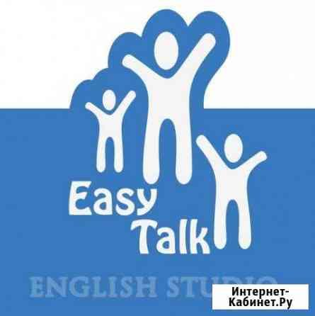 Курсы английского и немецкого языков Саранск