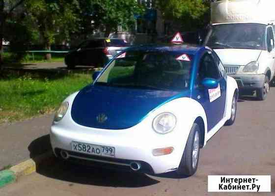 Автоинструктор на АКПП в Марьино, Люблино, Братеев Москва