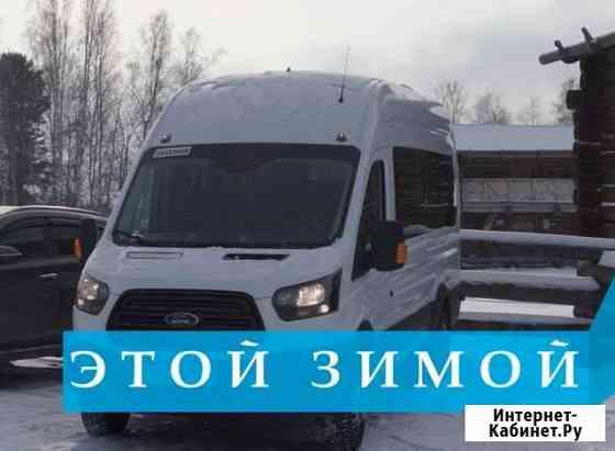 Аренда автобуса / Заказ автобуса / Пассажирские пе Иркутск