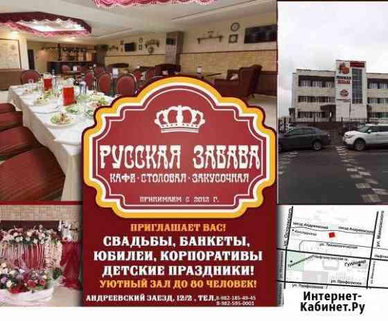 Доставка вкусных обедов для организаций и офисов Сургут