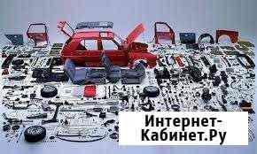 Авто ремонт, шиномонтаж, кузовной ремонт, покраска Орёл