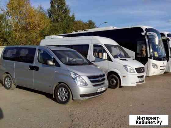 Аренда и заказ Микроавтобусов / Автобусов Москва