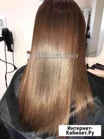 Ботекс волос, кератиновое выпрямление волос Саратов