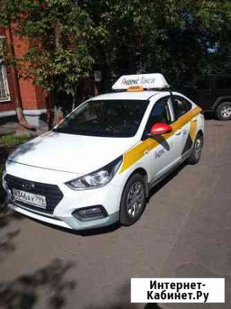 Аренда авто, Без залога Москва