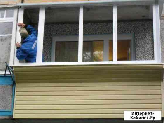 Остекление балконы, лоджии.Монтаж и отделка Омск