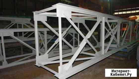 Изготовление металлоконструкций любой сложности Подольск