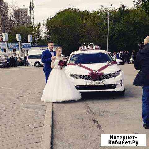 Автомобиль на свадьбу,встречу,день рождения,трансс Екатеринбург