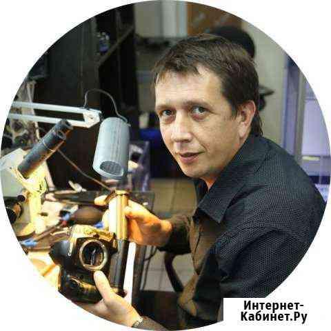 Ремонт Компьютеров Ноутбуков На Дому Новочеркасск