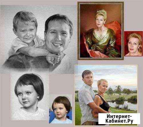 Портреты по фото. Картины на заказ Новосибирск