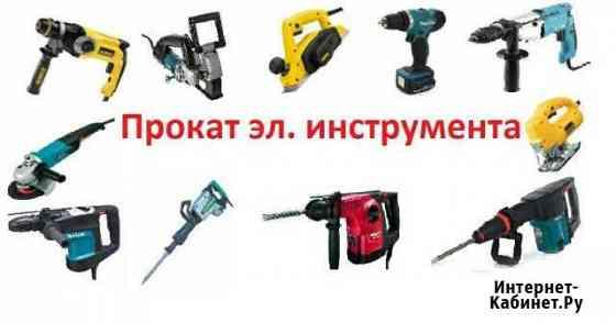 Прокат профccионального строительного инструмента Москва