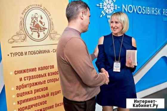 Бухгалтерское обслуживание Барнаул