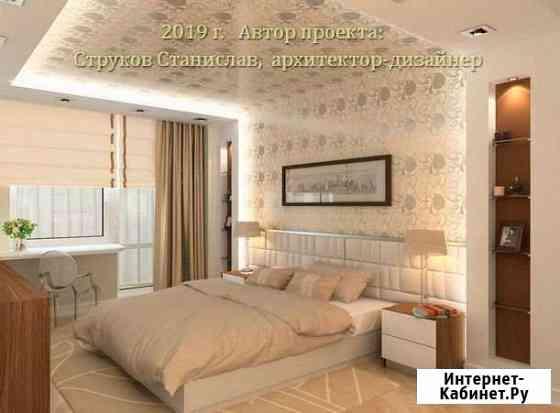 Дизайнер интерьера (+ ремонт под ключ) Санкт-Петербург