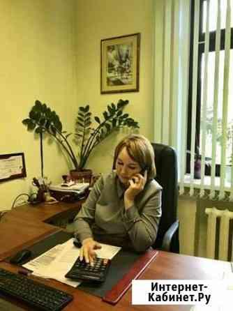 Главный Бухгалтер, бухгалтерские услуги опыт 16лет Санкт-Петербург