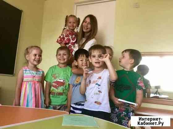 Английский язык для малышей и школьников Волжский