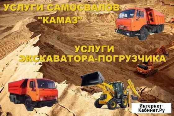 Аренда Спецтехники Уборка Снега Архангельск