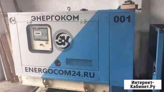 Аренда дизельных генераторов FG Wilson 32-36 кВт Москва