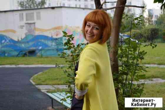 Бухгалтер. Бухгалтерия в надежных руках Москва