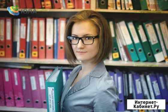 Бухгалтерский учет Новосибирск
