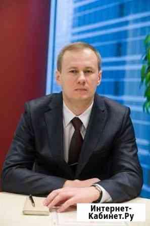 Адвокат в Домодедово Домодедово