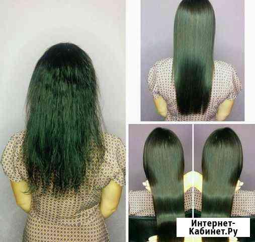Кератиновое выпрямление волос. Ботокс волос Заволжье