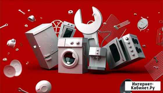 Запчасти для стиральных машин оптом и в розницу Казань