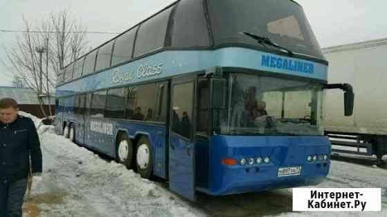 Пассажирские перевозки. Доставка сотрудников Кашира