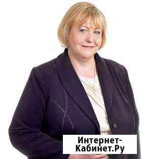 Экстренная бухгалтерская помощь Санкт-Петербург