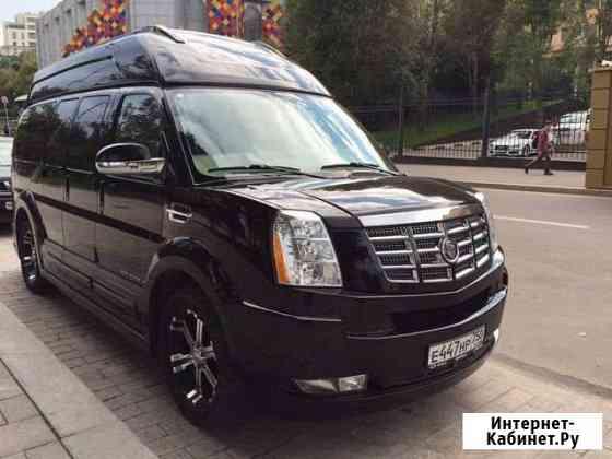 Аренда заказ микроавтобуса минивэна на свадьбу Москва