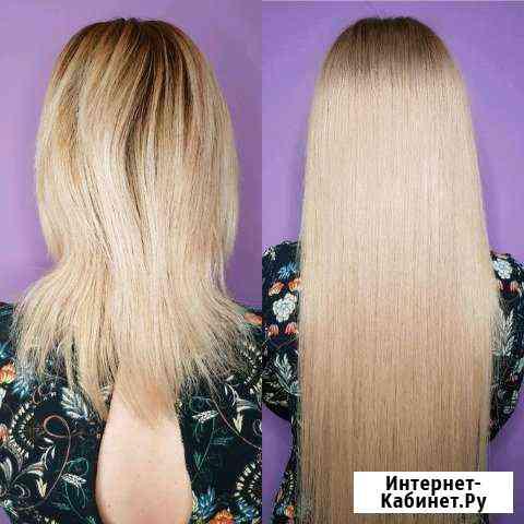 Наращивание волос Кератиновое выпрямление Белгород