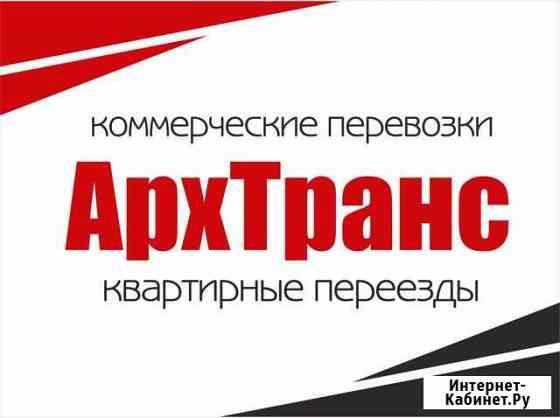 Грузоперевозки  Межгород Нарьян-Мар