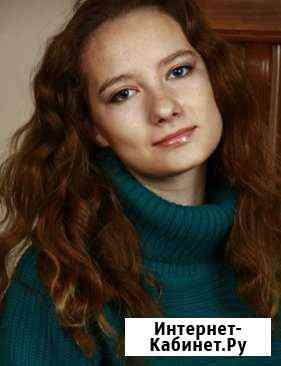 Репетитор по английскому языку, французскому языку Санкт-Петербург