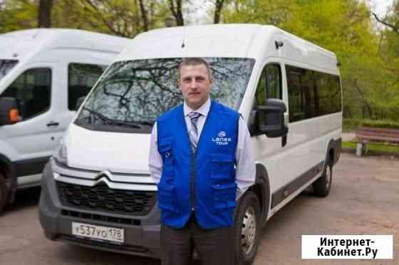 Микроавтобус Автобус Минивэн. Развозка. Свадьбы Санкт-Петербург
