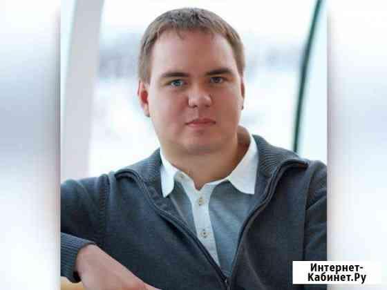 Профессиональное SEO продвижение сайтов Москва